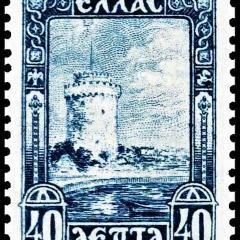 Λευκός Πύργος - Lefkos Pirgos