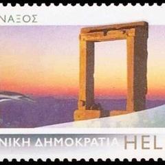 Γραμματόσημο - Stamp